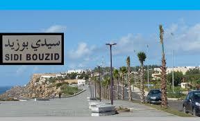 crda-sidi-bouzid